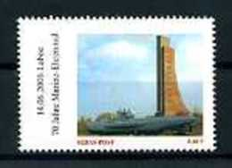 A14513)Schiffe: Bundesrepublik Privatpost Ridas 1 Wert** - Bateaux