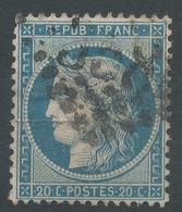 Lot N°44508   N°37, Oblit GC 3581 St-Etienne, Loire (84) - 1870 Siege Of Paris