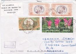 ENVELOPE THAILAND TO USA CIRCA 2000's AUTRES MARQUES  MIXED STAMPS AVEC BORD DU PLAQUE - BLEUP - Thailand