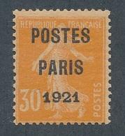 CD-427 :FRANCE: Lot Avec Préo N°29**( Non Signé, Authenticité Non Garantie ) - Préoblitérés