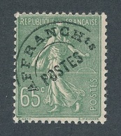 CD-428 :FRANCE: Lot Avec Préo N°49** - Vorausentwertungen