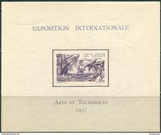 Somalis RF 1937. Yvert Bl #1 MNH/Luxe. Ships. (B23) - 1937 Exposition Internationale De Paris