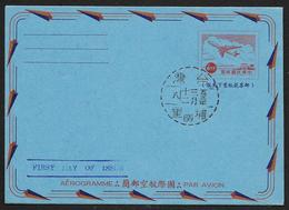 REPUBLIC OF CHINA (TAIWAN) Aerogramme $6 Airplane C1950-1960s FDC Cancel! STK#X21224 - 1945-... République De Chine