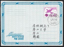 REPUBLIC OF CHINA (TAIWAN) Aerogramme $4.50 Airplane 1955 Taipei Cancel! STK#X21226 - 1945-... République De Chine