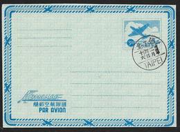 REPUBLIC OF CHINA (TAIWAN) Aerogramme $3 Airplane C1950-1960s Taipei Cancel! STK#X21229 - 1945-... Republic Of China
