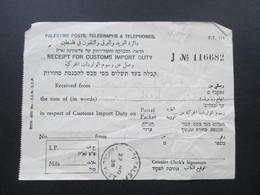 Palästina 1938 Jerusalem Parcel Post Receipt For Customs Import Duty. Judaika. Fiskalmarken?! Palestine Post - Palästina