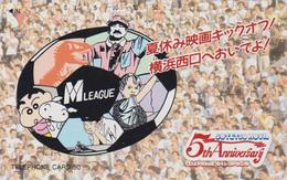 Télécarte Japon / 110-011 - MANGA - CRAYON SHIN-CHAN & Dinosaure Dinosaur - ANIME Japan Phonecard  - 10532 - Comics