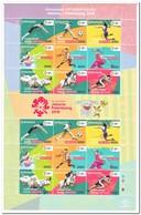 Indonesië 2018, Postfris MNH, 18th Asean Games - Indonesië