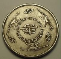 Chine - China - ND - Médaille SHOU XING, Dieu De La Longévité, (reprod), Not Silver - Altri
