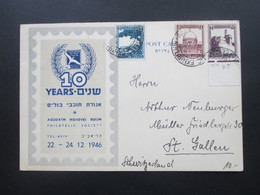 Palästina Palestine Sonderkarte 1946 10 Years Agudath Hovevei Bulim Philatelic Society. Marke Unterrand! Judaika - Palästina