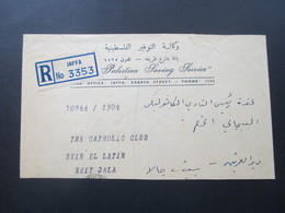 Palästina Sept. 1945 R- Brief Jaffa No 3353 Palestine Saving Service. The Catholic Club Deir El Latin Beit Jala. Judaika - Palästina