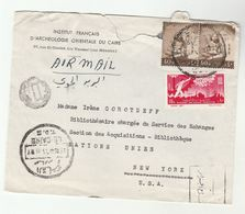 1961 CAIRO Institut Francais ARCHEAOLOGY Orientale To UN NY USA United Nations COVER Stamps Egypt - Egypt