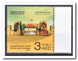 U.A.E. 2017, Postfris MNH, Heritage Festival - Emirati Arabi Uniti