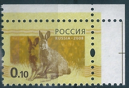 B2132 Russia Rossija Fauna Animal Rabbit Hare ERROR - Lapins