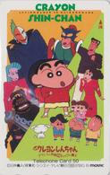 Télécarte Japon / 110-011 - MANGA - CRAYON SHIN-CHAN & SUPERMAN - ANIME COMICS Japan Phonecard - MOVIC - 10538 - Stripverhalen
