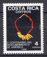 Costa Rica MNH Stamp - Costa Rica