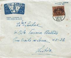 Portugal , 1956 , AMBULÂNCIA SUL II  Postmark , Hotel Aliança Advertising - Poststempel (Marcophilie)