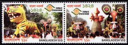 Bangladesh - 2017 - Bengali New Year - Mint Stamp Set - Bangladesh