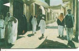 TC-MAGNETIQUE-BAHREIN-200U-AL QAISARIA MARKET-V°BATELCO-TB E - Bahreïn