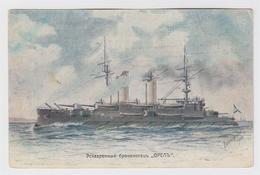 Russian Fleet. Battleship Eagle. Edition Of St. Eugene. - Guerra