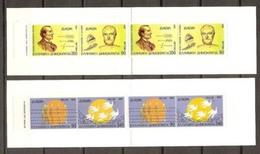 1994 / 1995  EUROPA CEPT EUROPE Grecia Greece 2 Libretti Europa Di 4v. MNH** 2 Booklets - Europa-CEPT