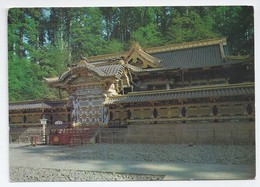 JP.- JAPAN. Kara Mon Gate. 1973 - Tokyo