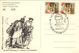 1983- Cartolina Speciale Numerata 90°dell'opera Salesiana A Treviglio,annullo Figurato - Brescia