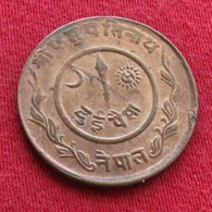 Nepal 2 Paisa  1946 /2003/ Km# 710 #1  Wºº - Nepal