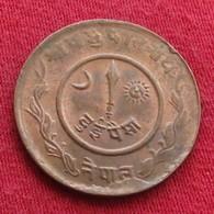 Nepal 2 Paisa  1946 /2003/ Km# 710 #2  Wºº - Népal