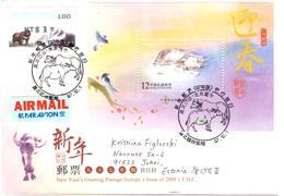 Lettre Par Avion De Taipei Taiwan (21.01.2009) Pour Johvi Estonia_Buffle 1997 2009 - 1945-... République De Chine