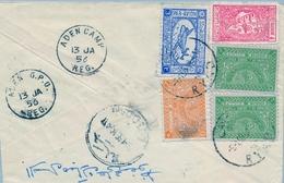1956 , ARABIA SAUDITA , SOBRE CERTIFICADO ENTRE RYAD Y ADEN CAMP , CORREO AÉREO , TRÁNSITO , LLEGADA AL DORSO - Arabia Saudita