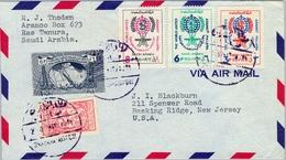 1962 , ARABIA SAUDITA , SOBRE CIRCULADO , DHAHRAN AIRPORT - BASKING RIDGE - Arabia Saudita
