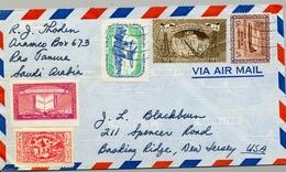 1963 , ARABIA SAUDITA , SOBRE CIRCULADO , DHAHRAN AIRPORT - BASKING RIDGE - Arabia Saudita