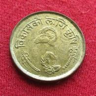 Nepal 10 Paisa  1976 FAO F.a.o.  UNCºº - Nepal
