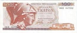 Grecia - Greece 100 Dracmas 1978 Pick 200a Ref 1902 - Grecia