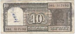 India 10 Rupees 1997 Pick 60Ac Ref 1903 - Grecia
