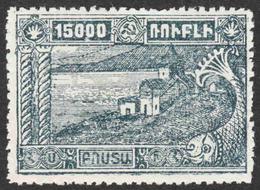 Armenia - Scott #291 MH - Armenia