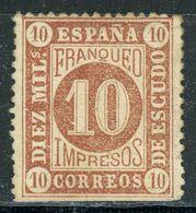 Nr. 87 Ungebraucht - 1850-68 Royaume: Isabelle II