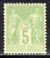 N° 106c (Sage) Neuf** LUXE: COTE= 100 € - 1876-1898 Sage (Type II)