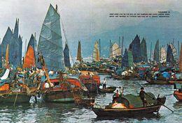 1 AK Hongkong * Floating People In Castle Peak Bay - New Territories In Hongkong * - China (Hongkong)