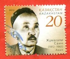 Kazakhstan 2012. Sain. Singer. Used Stamps. - Kazakhstan