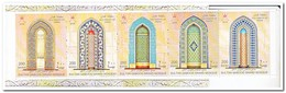 Oman 2016, Postfris MNH, Sultan Qaboos Mosque - Oman