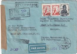 URSS 1952 LETTRE RECOMMANDEE CENSUREE DE MOSCOU AVEC CACHET ARRIVEE MELK - 1923-1991 URSS
