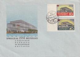 URSS 1958 ENVELOPPE ILLUSTREE - 1923-1991 URSS