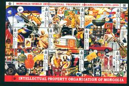Mongolia 1999 Intellectual Property Klbg Shtl MNH - Mongolie
