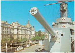 Leningrad - Battleship 'Aurora' - (Russia) - 1985 - Guerra