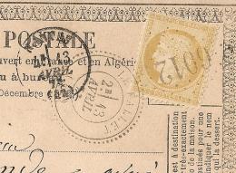 GC 6012 LE PALLET Loire Inférieure Sur Carte Précurseur. Indice 15 : 160 EUR - Marcophilie (Lettres)