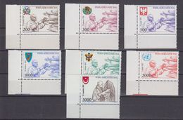 Vatican City 1980 Papal Journeys 7v (corners) ** Mnh (40298) - Vaticaanstad