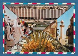BAHRAIN BAHREIN NO VOYAGE - Baharain