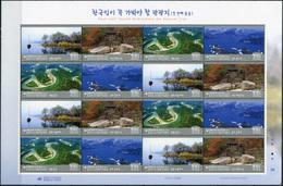 Korea South. 2015. Must-visit Tourist Destinations For Koreans (1st) (MNH OG **) Miniature Sheet - Korea, South